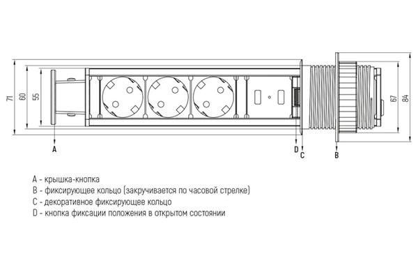 Выдвижной блок розеток D60mm 3 секции 2xUSB схема